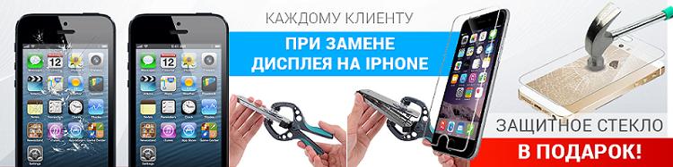 Ремонт телефонов и планшетов Iphone, Ipad, Nokia, Samsung, Sony, Alcatel, LG, Lenovo, HTC